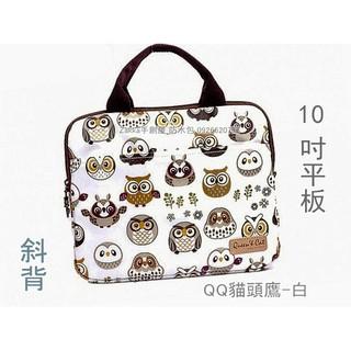10吋平板包 斜背(預購)iPad保護套 平板電腦 Zakka防水包包 手提包 臺灣製Queen cat