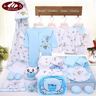 彌月禮盒 嬰兒衣服棉質新生兒禮盒