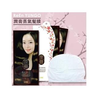 韓國進口LG-RIEN 頂級潤膏 YUNGO 護髮膜/蒸氣髮膜