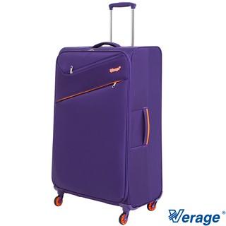 [預購]~Verage ~維麗杰 28吋二代極致超輕量旅行箱 (紫)