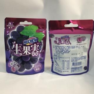 森永 生果實 葡萄 口味軟糖 糖果 軟糖