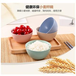 環保小麥稈圓形小碗米飯碗 家用日式餐具兒童吃飯碗喝湯碗沙拉碗