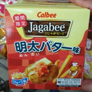 日本Calbee期間限定明太子薯條餅乾