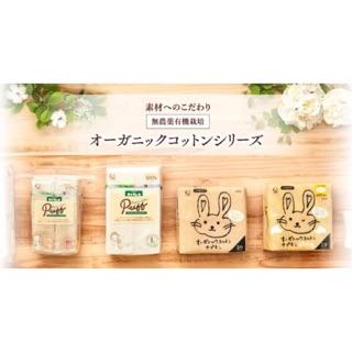 日本 cotton labo 100% 天然有機 護墊 衛生棉