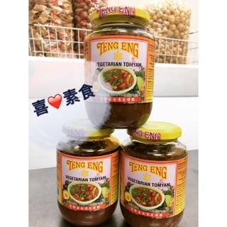 喜❤榮-泰式素食東炎醬(全素)