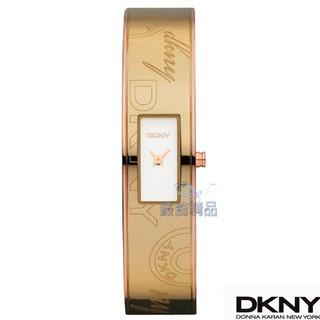 【魅力】DKNY手錶/DKNY錶細緻優雅DKNY logo玫瑰金錶帶/手環女錶