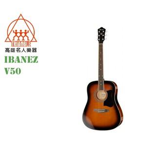 【名人樂器】2019 Ibanez V50 初學套餐組 民謠吉他 入門首選的C/P值王者