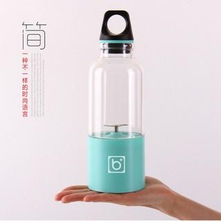 BINGO迷你隨身電動果汁機 便攜 榨汁杯 隨身杯 可攜式果汁機 USB充電 邊走邊打 鮮果汁