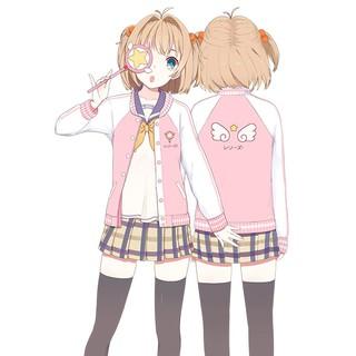 梓婷小舖✿ 魔卡少女櫻 小櫻棒球服 百變小櫻 動漫衛衣 周邊外套 萌衣