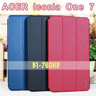 CO CO ACER Iconia One 7 B1-760HD K9PW 專用 金砂TPU皮套