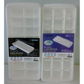 二手製冰盒