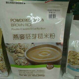 燕麥胚芽糙米粉-無糖600g