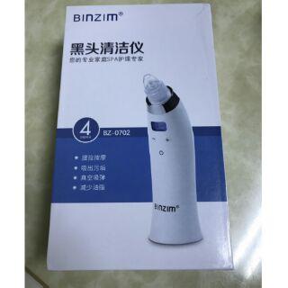 【BINZIM】微晶真空美膚粉刺清潔美顏機
