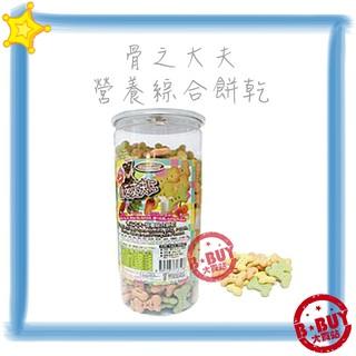 大買站AMT 阿曼特armonto 小饅頭骨之大夫營養綜合餅乾 區罐裝犬貓寵物用品