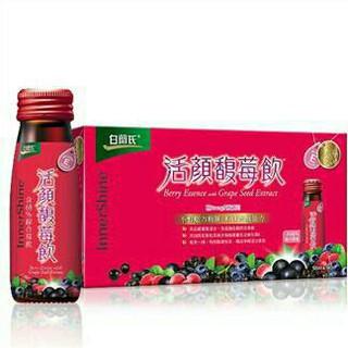 (40元/罐)白蘭氏活顏馥莓飲