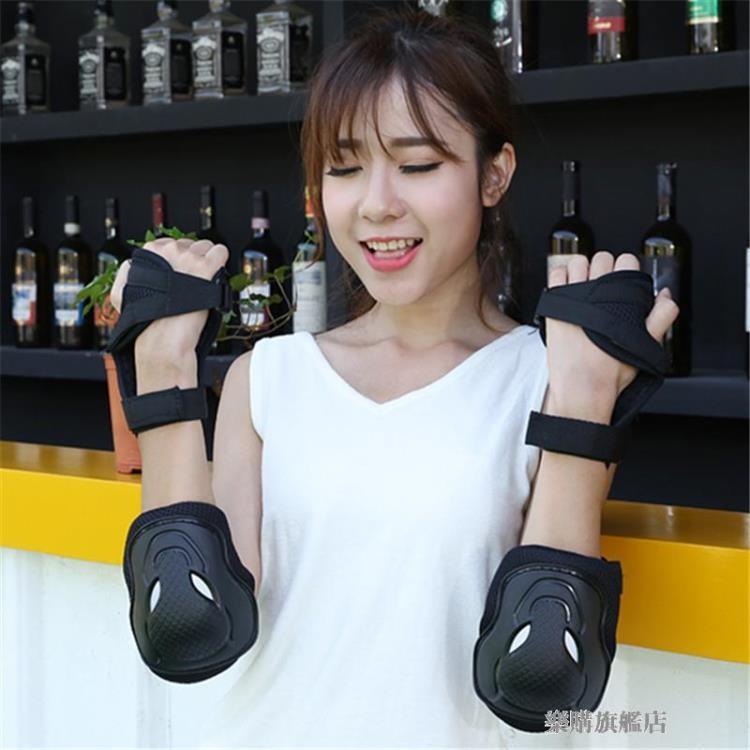 成人滑板護具裝溜冰護掌護膝護腕裝溜冰護掌護膝護腕輪滑旱冰護膝蓋護手掌