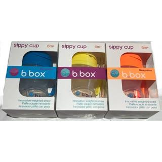 b.box 防漏學習水杯(保證公司全新正品)- 海洋藍、檸檬黃、亮橘;水杯替換習慣組