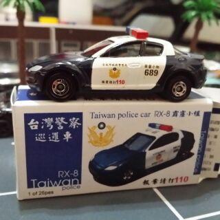 TOMICA 二改水貼台灣警察 RX-8