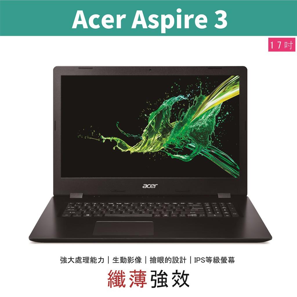 宏碁 acer Aspire 3 A317-32-P3XN / A317-51G-56PJ 輕薄筆電