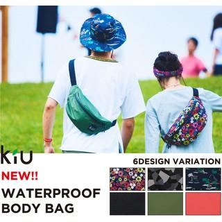 Hanna 日本升代購~日本 kiu Waterproof Body Bag  防水 腰包 花俏與個性 現貨或代購