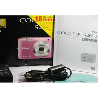 NIKON USB 充電 傳輸線 COOLPIX 8700 D5600 B500 Df D300 D7200