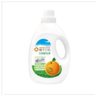 Costco 代購橘子工坊天然濃縮洗衣精2.9公升