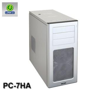 【MR3C】含稅 Lian-Li聯力 PC-7H USB3.0機殼 PC-7HB黑色 PC-7HA銀色(只適用宅配)
