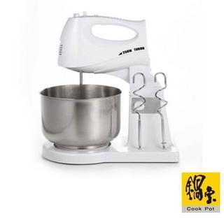<不銹鋼攪拌棒>  鍋寶 立式/手提 打蛋器 兩用食物攪拌機 (打蛋) HA-3018 300W功率 HA3018