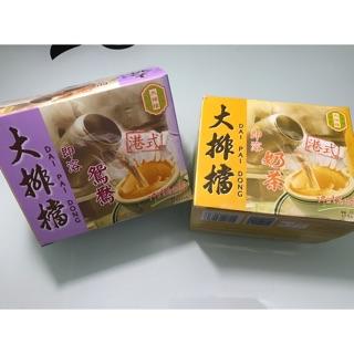 [HK代購]現貨/大排檔港式即溶奶茶/即溶鴛鴦⭐特價中⭐