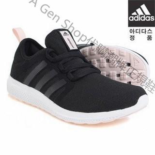 ☆Adidas CC FRESH BOUNCE W 愛迪達 黑白  無車縫 女鞋 慢跑鞋 S74430