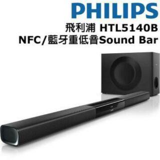PHILIPS NFC/藍牙微型劇院Sound Bar HTL5140B