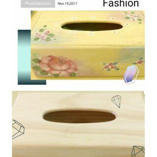 限量款! 高級松木 精品木質 面紙盒 抽取式面紙盒 衛生紙盒 木盒 面紙盒 DIY木器 素材 適用蝶古巴特 黏土 彩繪