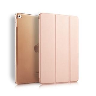 iPad 2 3 4 保護套硬殼三折皮套休眠喚醒保護殼平板翻蓋皮套支