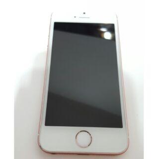 AppleE 4吋小公主 玫瑰金 iPhone  7 Plus