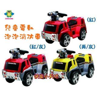 親親】兒童電動泡泡消防車~兒童可騎乘電動車