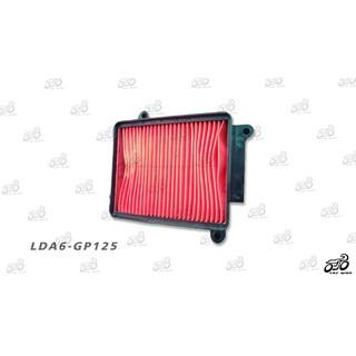 光陽 GP125原廠型空濾