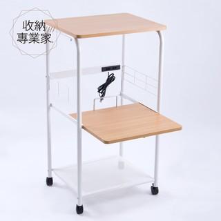 ~收納 家~活動式三層一抽木板廚房架置物架廚房收納 架