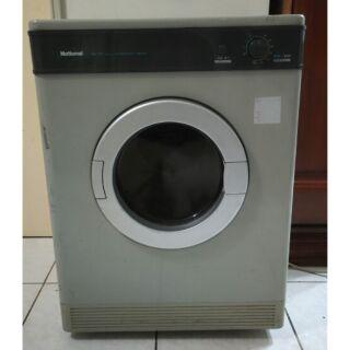 國際牌7公斤烘衣機