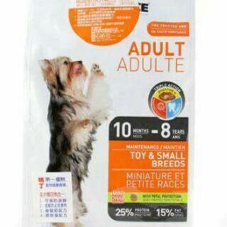 瑪丁低過敏迷你型成犬飼料(雞肉+燕麥+薏仁),500公克夾鏈袋分裝包
