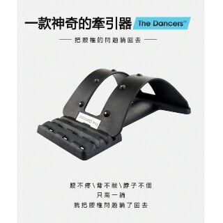 腰椎按摩牽引器