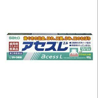日本sato 佐藤牙膏 牙齦護理  scess牙膏