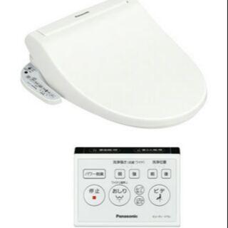 Panasonic國際牌 溫水便座DL-RL20-CP