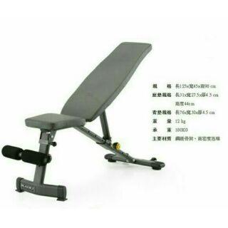 BLADEZ/BW13/健身椅/重訓椅/舉重椅/臥推椅/啞鈴椅/仰臥起坐板