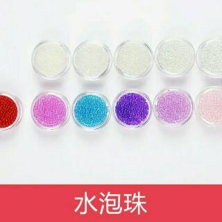 滴膠ab膠填充物 水泡珠 氣泡珠(預購)